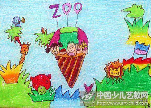 作品名称:  《动物园的一天》