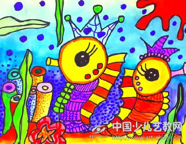 海马的画法儿童画