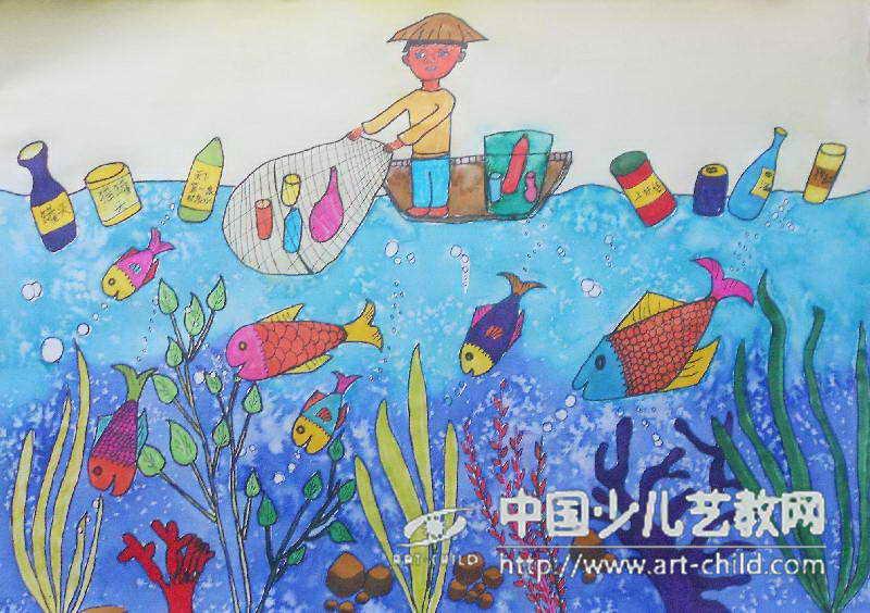 作品名称:  《保护海洋生物》图片